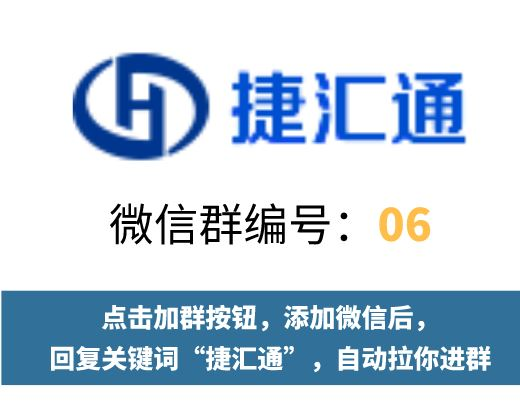 捷易通官网网址_捷汇通---速卖通、paypal收款利器-吉易跨境电商学院